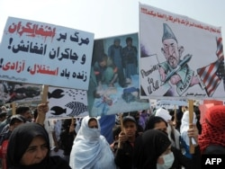 Protesters rally ahead of the 10th anniversary of the U.S.-led invasion in Kabul earlier this month.