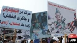 Акция протеста с требованием вывести международные войска из Афганистана. Кабул, 6 октября 2011 года.