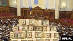 Ставка в споре депутатов украинской Рады — 16,5 миллиарда долларов от МВФ