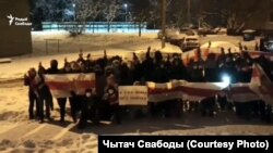Минскиде бийликке каршы акцияга чыккандар. 10-январь, 2020-жыл.