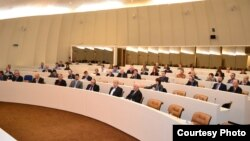 Međunarodna konferencija, 25. oktobar 2014.