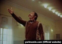 """Праздник Нептуна"" (1986)"
