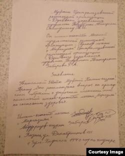 Заявление имама мечети «Миргазиян» в столице Татарстана Казани Абдуррауфа Забирова.