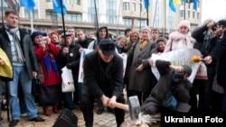 Акція ВО «Свобода» «Україна без Сталіна» проти політичних репресій в Україні, Київ, 7 лютого 2011 року