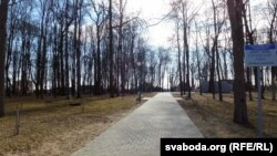 Парк з пліткай на ходніках