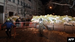 Якшанба куни кечқурун норозилар Украина Адлия вазирлиги биносини эгаллаб олди.