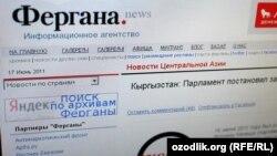 """Фергана.ру"" сайты."