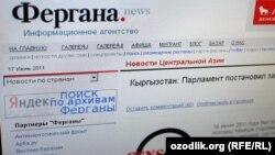 ferghana.ru сайтынан жасалған скриншот. (Көрнекі сурет)