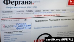 Farg'ona.ru axborot agentligi Qirg'izistonda 8 oydan beri parlament qaroriga muvofiq to'sib qo'yilgan.