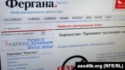 Фарғона.ру ахборот агентлиги Қирғизистонда 8 ойдан бери парламент қарорига мувофиқ тўсиб қўйилган.