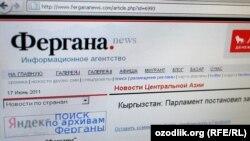 «Фергана.ру» (www.fergananews.com) сайты7
