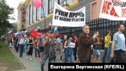 Шествие в Иркутске 22 июля