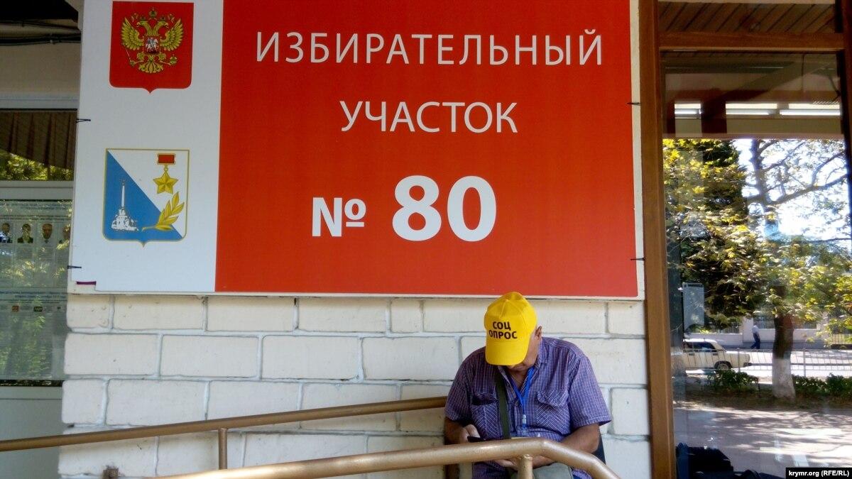 «Люди видят, что это шапито»: послевкусие российских «выборов» в Крыму