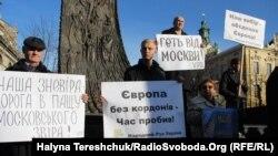 Львов. Митинг сторонников ассоциации Украины с Евросоюзом. 17 ноября 2013 года