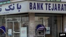 Tehranda bank, arxiv fotosu