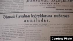 «Gənc İşçi» qəzeti, 12 noyabr 1929–cu il