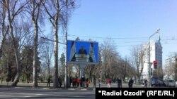 Намоиши паёми солонаи раиси ҷумҳур дар хиёбони марказии Душанбе