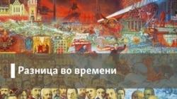"""Как у Дюма. - 20 лет спустя""."