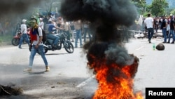 Архивное фото. Протесты против президента Венесуэлы в октябре 2016, город Сан-Кристобаль
