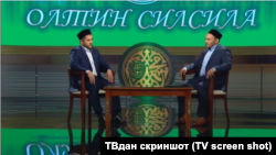 На узбекском телевидении был приостановлен показ религиозной передачи «Олтин силсила», которая выходила в эфир на телеканале «Маданият ва маърифат».