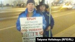 Участники пикета в Санкт-Петербурге, посвященного третьей годовщине аннексии украинского полуострова Крым Россией. 16 марта 2017 года.