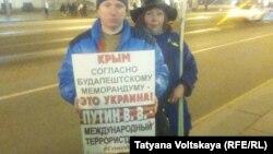 Участники акции против захвата Крыма