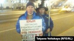 Учасники акції проти захоплення Криму, Росія, Санкт-Петербург