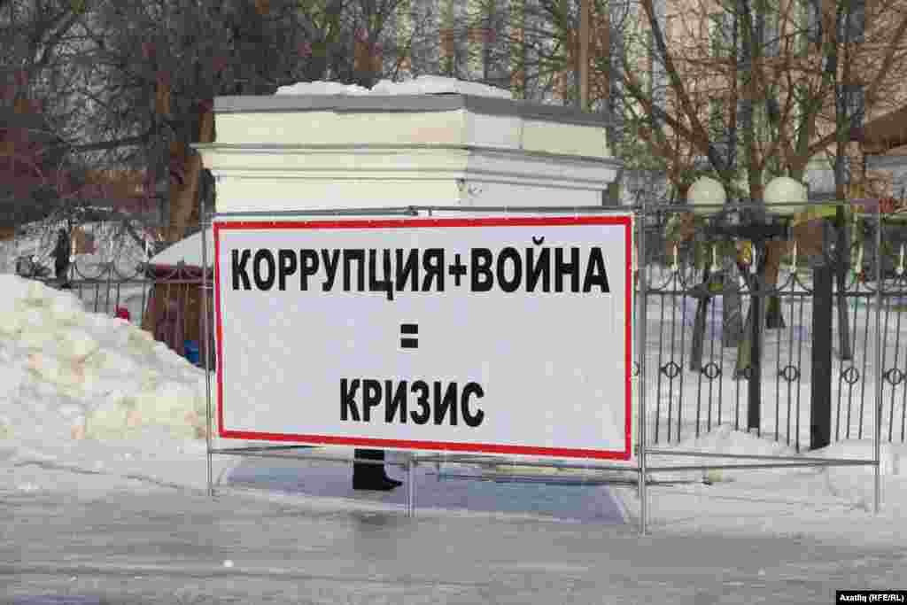 """Митинг узган """"Крылья Советов"""" паркы алдындагы шигар"""