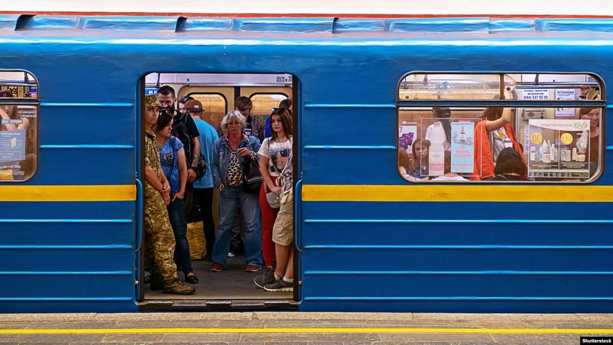 Киев: закрыты пять станций метро на «синей ветке»