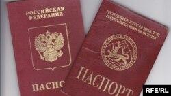 До признания государственности Южной Осетии жителям республики выдавали российские загранпаспорта, где в графе «кем выдан» значилось: МИД России