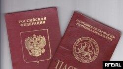 Процесс замены паспортов в Южной Осетии начался с выпускников средних школ
