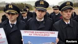 Пилоты российской авиакомпании «Трансаэро» на акции в поддержку «Трансаэро». Санкт-Петербург, 8 ноября 2015 года.