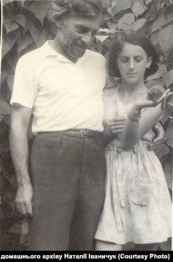 Роман Іваничук із донькою Наталею