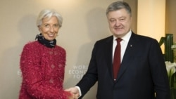 Ваша Свобода | Співпраця з МВФ: чого очікувати українцям?