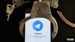 Догоҳи Таганский амри масдудшавии Telegram-ро содир кард