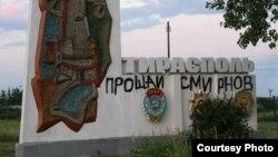 La intrarea în Tiraspol, 27 iulie 2011