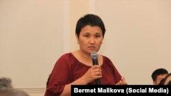 Рита Карасартова.