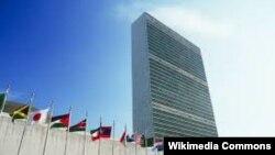 седиштето на ООН во Њујорк