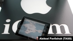 """Apple is """"taking a deeper look"""" into how it displays """"disputed borders"""" after it put Crimea in Russia for Russian users."""