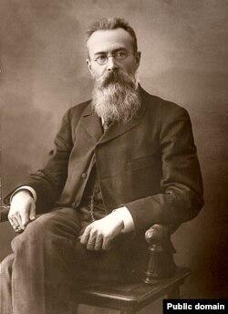 Николай Римский-Корсаков