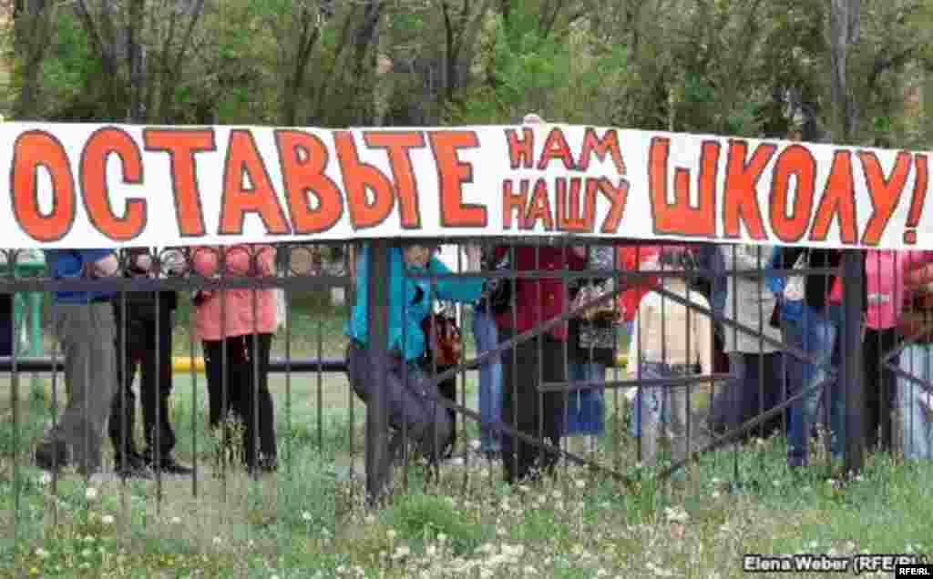 Казахстан. 8 – 12 августа 2011 года #11