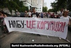 Учасники мітингу виступали проти Петра Порошенка