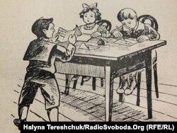 Ілюстрація «Діти пишуть лист святому Миколаю»