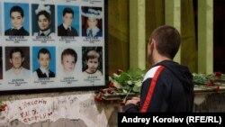 Акция памяти жертв бесланской трагедии, 1 сентября 2014 года