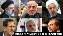 Six Presidential nominees Clockwise; Raeisi, Mirsalim, Rouhani, Ghalibaf, Hashemitaba, Jahangiri.
