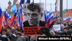Під час жалобної ходи з вшанування пам'яті Нємцова, 1 березня 2015 року