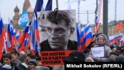 Борис Немцов шу йилнинг 27 февраль куни Москвада Кремль олдидаги Большой Москворецкий кўпригида отиб кетилган эди.