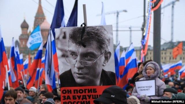 Москвадагы Борис Немцовду эскерүү жүрүшү