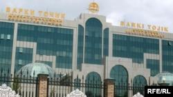 """Головной офис энергохолдинга """"Барки точик"""" в г. Душанбе"""