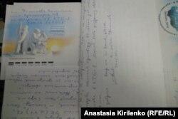 письма Валентина Данилова